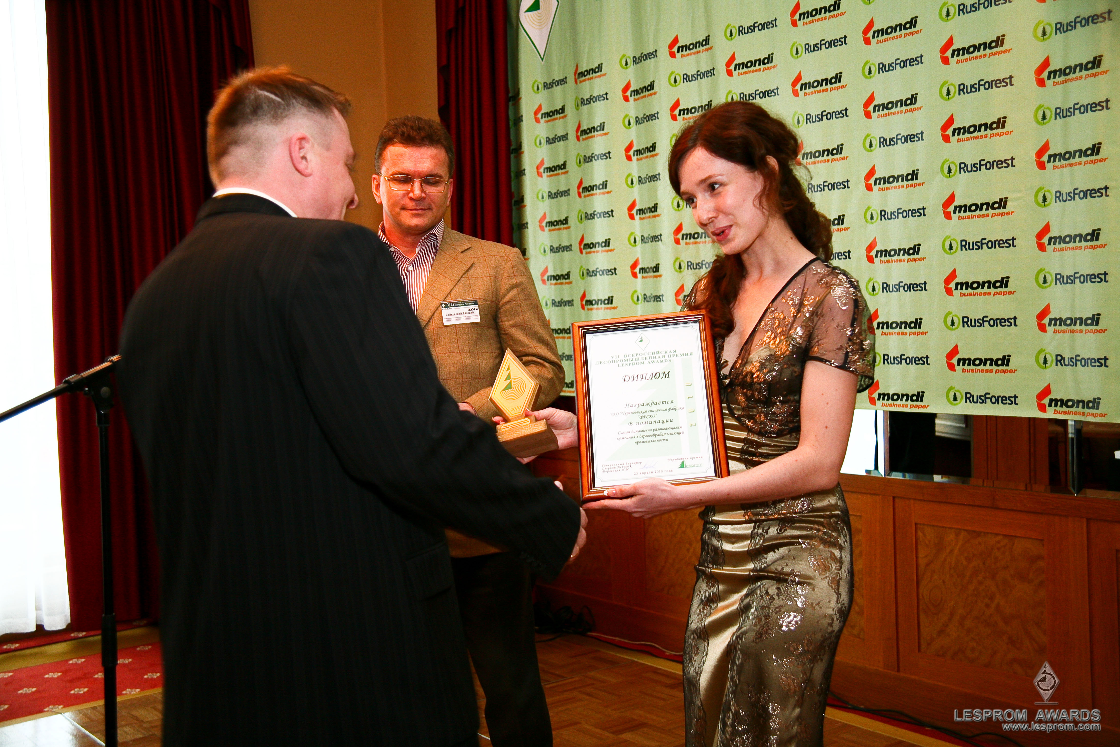 Of Russian Timber Industry Complex 67